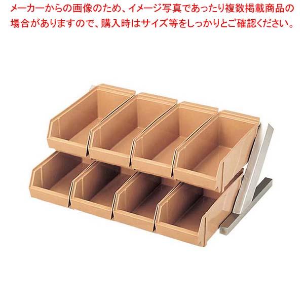 【まとめ買い10個セット品】 EBM オーガナイザー 2段4列(8ヶ入)C/B sale 【20P05Dec15】 メイチョー