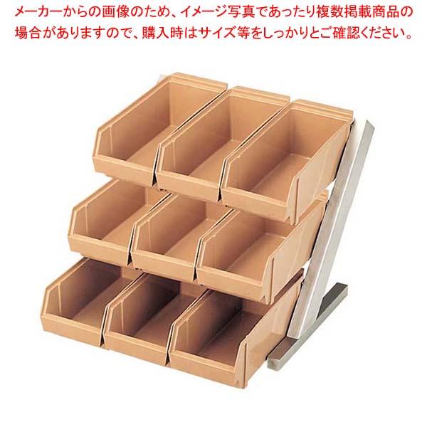 【まとめ買い10個セット品】 EBM オーガナイザー 3段3列(9ヶ入)C/B sale 【20P05Dec15】 メイチョー