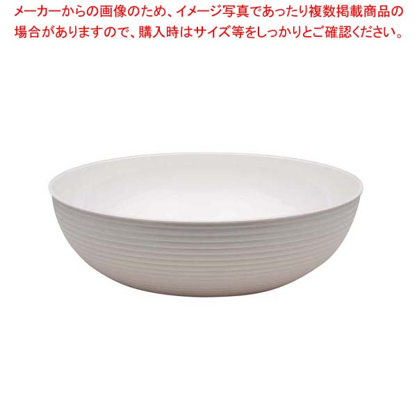 キャンブロ 丸型リブド サラダボール RSB23CW(148)ホワイト【 和・洋・中 食器 】 【メイチョー】