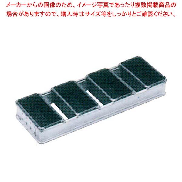 遠赤セラミック加工S ミニ食パン型(フタ無)5連結 sale 【20P05Dec15】 メイチョー