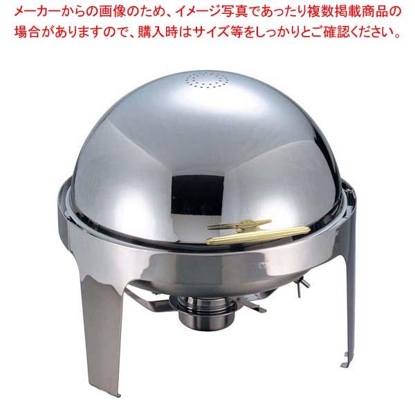 SX ロールトップチェーファー 丸型 X32681U (X32621UV)【 ビュッフェ関連 】 【メイチョー】