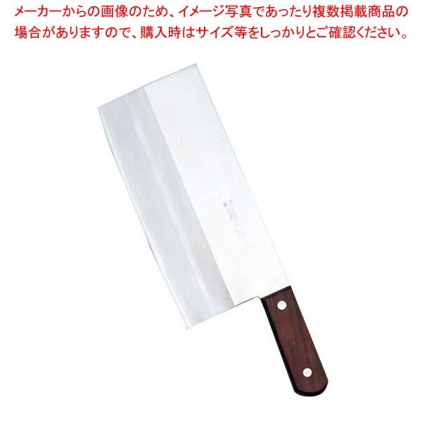 DPコバルト合金 中華庖丁 F-922 225mm 厚口 【メイチョー】【 庖丁 】