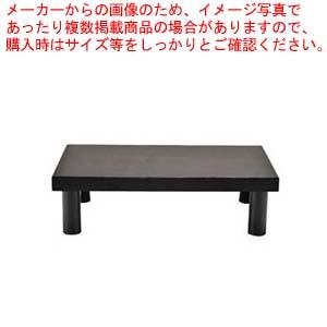 木製 システム ディスプレイスタンド ロータイプ ダークブラウン【 ビュッフェ関連 】 【メイチョー】