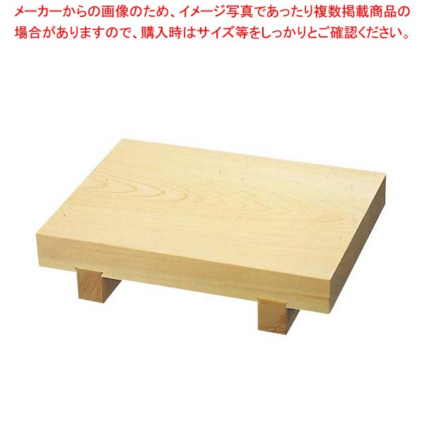 【まとめ買い10個セット品】ひのき 無地 盛台 2人用 大【 和・洋・中 食器 】 【メイチョー】