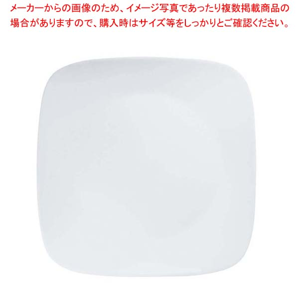 【まとめ買い10個セット品】 コレール ウインターフロストホワイト スクエア大皿 J2213-N CP-8901 メイチョー