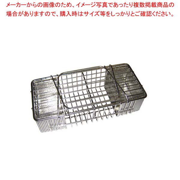 【まとめ買い10個セット品】 EBM 18-8 寸胴型 箸 消毒カゴ 中(220×102) メイチョー