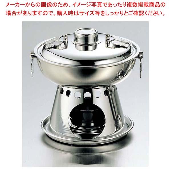 【まとめ買い10個セット品】 EBM 18-8 1人用 しゃぶしゃぶ鍋セット メイチョー