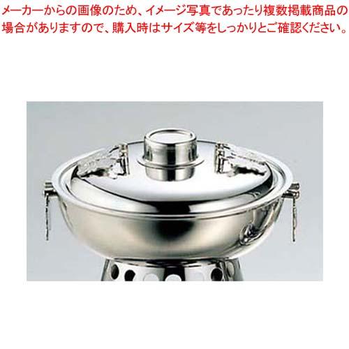 【まとめ買い10個セット品】 EBM 18-8 1人用しゃぶしゃぶ鍋セット用 鍋丈(蓋付) メイチョー
