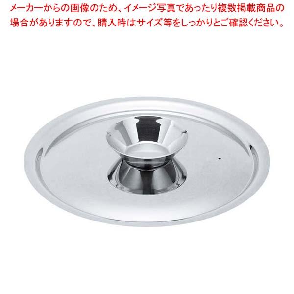 【まとめ買い10個セット品】 SW 18-8 ちり鍋(蓋丈)21cm メイチョー