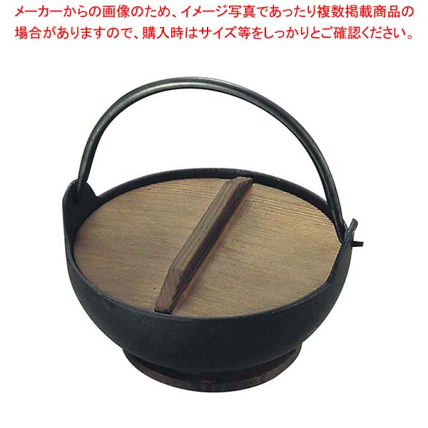 【まとめ買い10個セット品】 トキワ 鉄 やまが鍋 413 16cm 黒塗り 敷台付 メイチョー