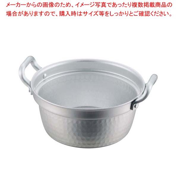 【まとめ買い10個セット品】ミニ料理鍋(アルマイト加工)21cm【 すし・蒸し器・セイロ類 】 【メイチョー】