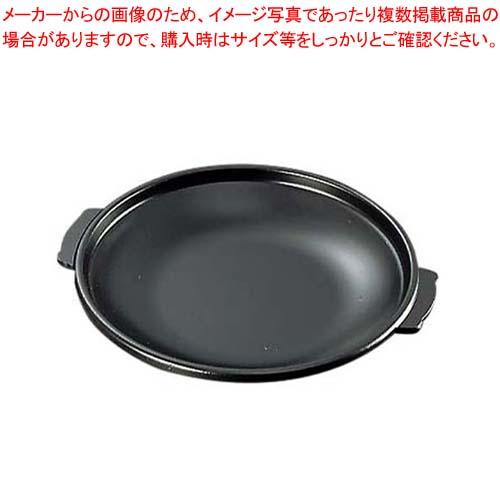 【まとめ買い10個セット品】アルミ 陶板焼皿丈 浅型【 卓上鍋・焼物用品 】 【メイチョー】