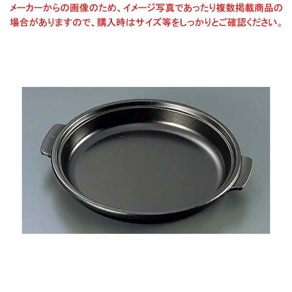 【まとめ買い10個セット品】アルミ 陶板焼皿丈 深型【 卓上鍋・焼物用品 】 【メイチョー】