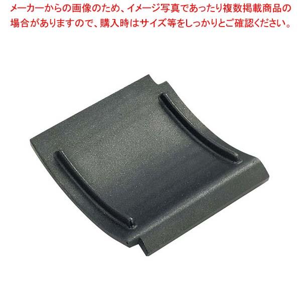 【まとめ買い10個セット品】アルミ 瓦型 陶板焼 大【 卓上鍋・焼物用品 】 【メイチョー】