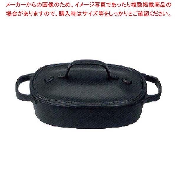 盛栄堂 クックトップ 洋風煮込鍋 角 浅形 CT-2【 鍋全般 】 【メイチョー】