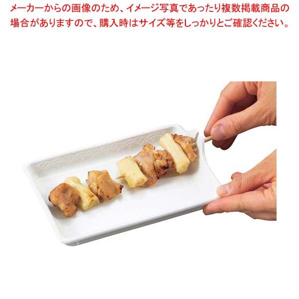 【まとめ買い10個セット品】なにわのエジソンの串抜き皿(2枚入)AYS-01【 カトラリー・箸 】 【メイチョー】
