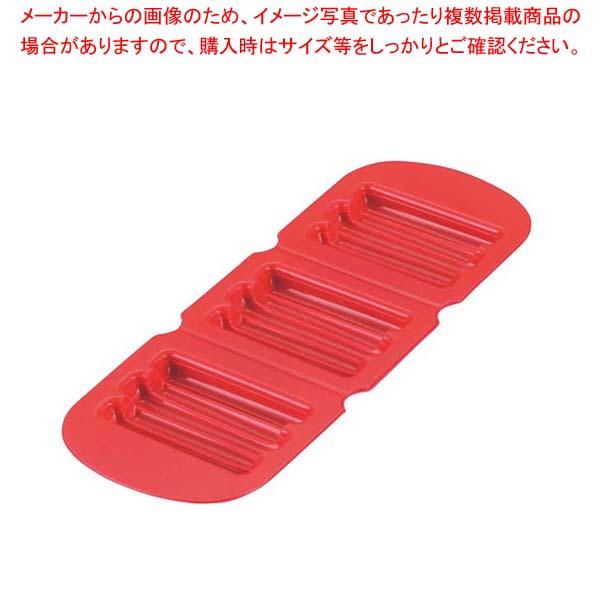【まとめ買い10個セット品】 アサヒ ソフト食シリコン型 野菜型 AY-R(レッド) メイチョー