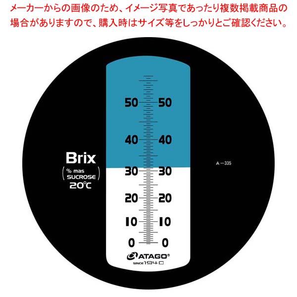 【まとめ買い10個セット品】濃度計 MASTER-53P αシリーズ 自動補正式 手持屈折計【 濃度計 他 】 【メイチョー】