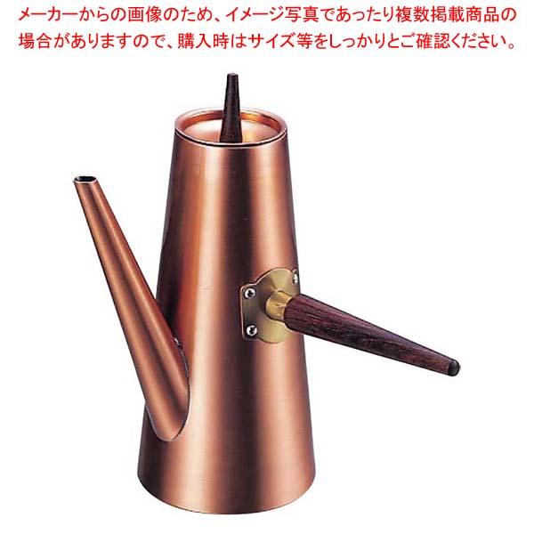 銅 コーヒーポット S-2506 1130cc【 カフェ・サービス用品・トレー 】 【メイチョー】