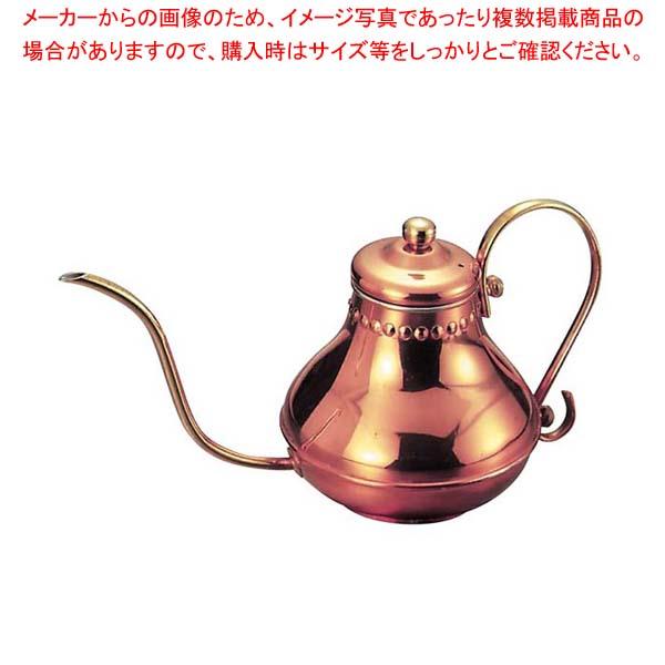 銅 アラジン コーヒーサーバー 900cc【 カフェ・サービス用品・トレー 】 【メイチョー】