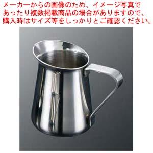 【まとめ買い10個セット品】 EBM 18-8 ミルクポット 150cc メイチョー