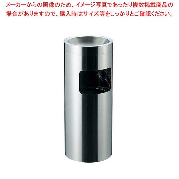 江部松商事 / EBM 18-8 丸 スモーキングスタンド MH-200SD【 店舗備品・インテリア 】 【メイチョー】