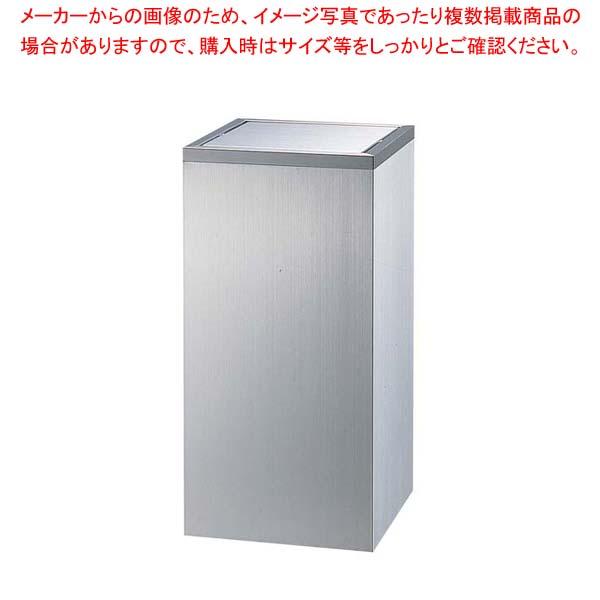 江部松商事 / EBM 18-8 角 ダストボックス MK-300D【 店舗備品・インテリア 】 【メイチョー】