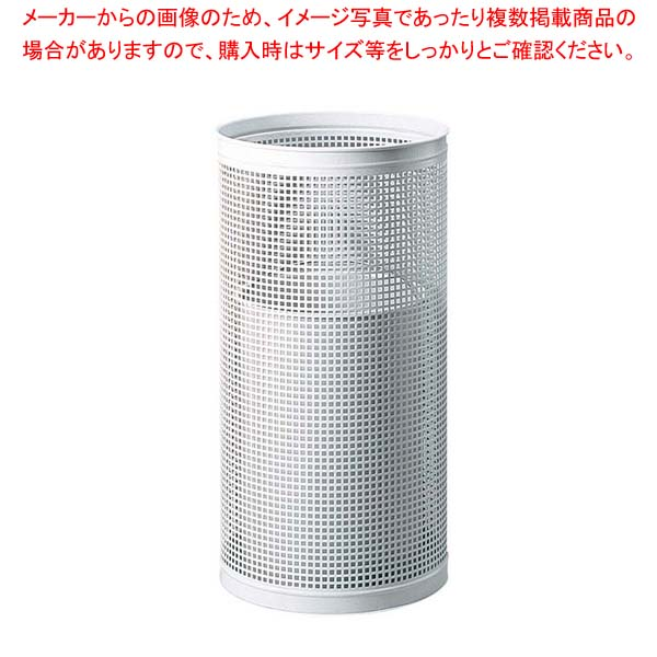 EBM 丸 パンチングダスト MP-300D 【メイチョー】【 店舗備品・インテリア 】