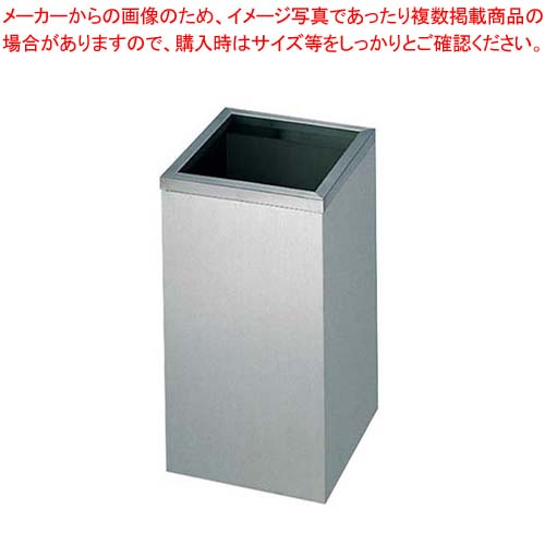 江部松商事 / EBM 18-8 角 レインボックス MK-250U【 店舗備品・インテリア 】 【メイチョー】