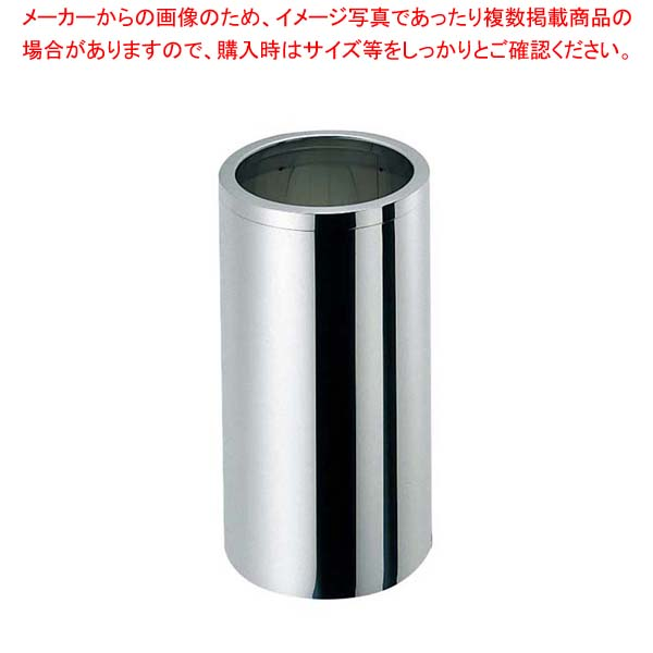 【まとめ買い10個セット品】EBM 18-8 丸 レインボックス MR-250U【 店舗備品・インテリア 】 【メイチョー】