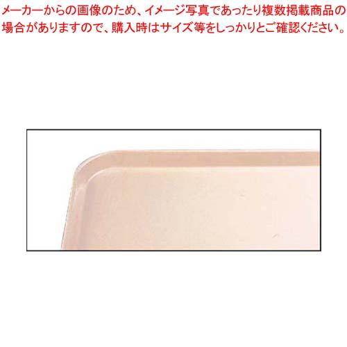 【まとめ買い10個セット品】 キャンブロ カムトレイ 1418(106)ライトピーチ メイチョー