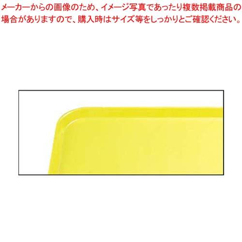 【まとめ買い10個セット品】 キャンブロ カムトレイ 16225(108)プリムローイエロー メイチョー