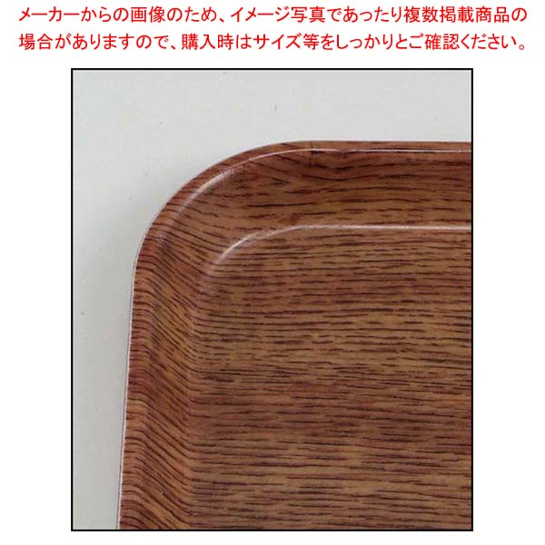 【まとめ買い10個セット品】 キャンブロ カムトレイ 1418(304)カントリーオーク メイチョー