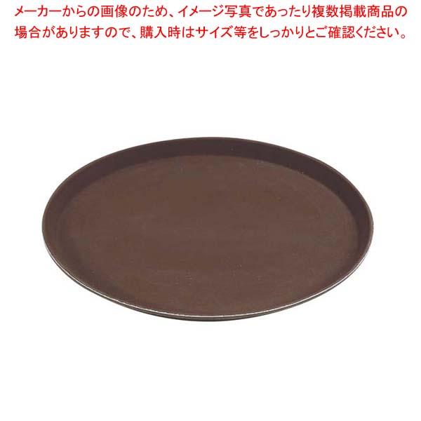 【まとめ買い10個セット品】 キャンブロ ノンスリップトレイ丸 1400CT(138)ターバンタン メイチョー