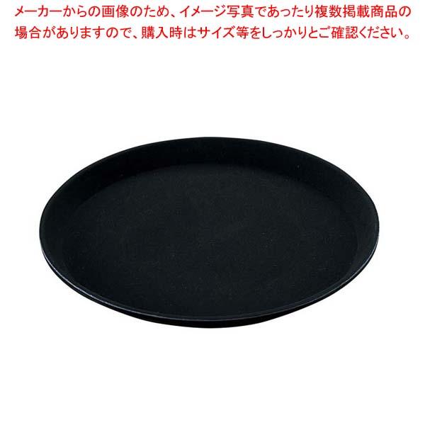 【まとめ買い10個セット品】 キャンブロ ノンスリップトレイ丸 1400CT(110)ブラック メイチョー