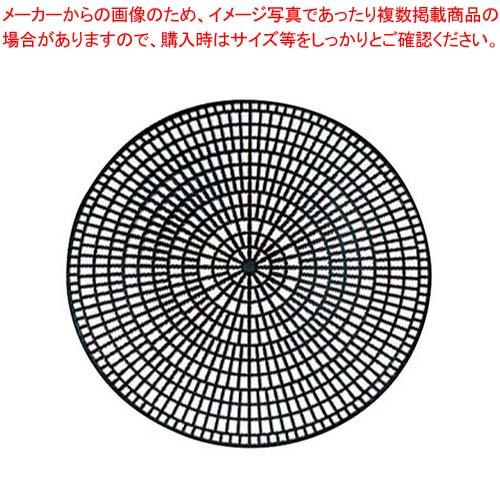 【まとめ買い10個セット品】 トラエックス アンチスキッド トレイマット(1枚)1620-01 丸型 メイチョー