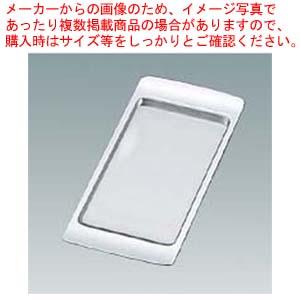 【まとめ買い10個セット品】 H 18-8 角トレイ 16インチ メイチョー