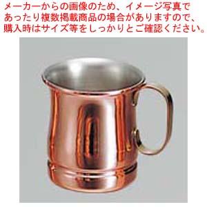 【まとめ買い10個セット品】 銅 ビアマグ 10オンス S-590 メイチョー