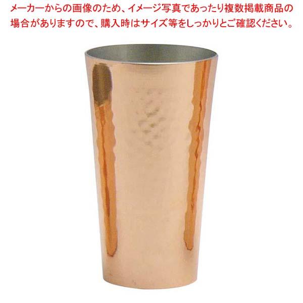 【まとめ買い10個セット品】 銅 タンブラー 小 S-501 メイチョー