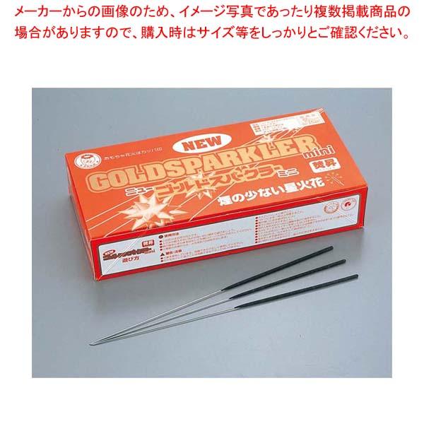【まとめ買い10個セット品】 花火 250本入 メイチョー