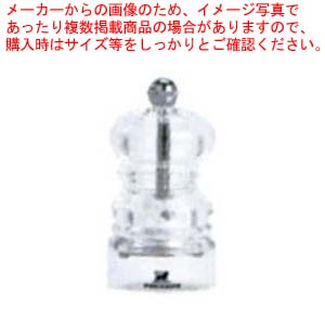 【まとめ買い10個セット品】 プジョー ソルトミル ナンシー 9cm 900809/SME メイチョー
