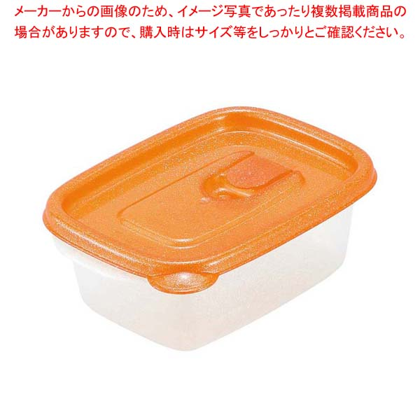 【まとめ買い10個セット品】 ミューファン スマートフラップ角型(M)2Pオレンジ A-041 MO メイチョー