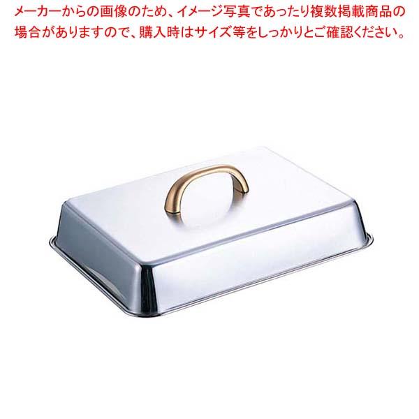 【まとめ買い10個セット品】 EBM 18-8 角 ステーキカバー #6 メイチョー