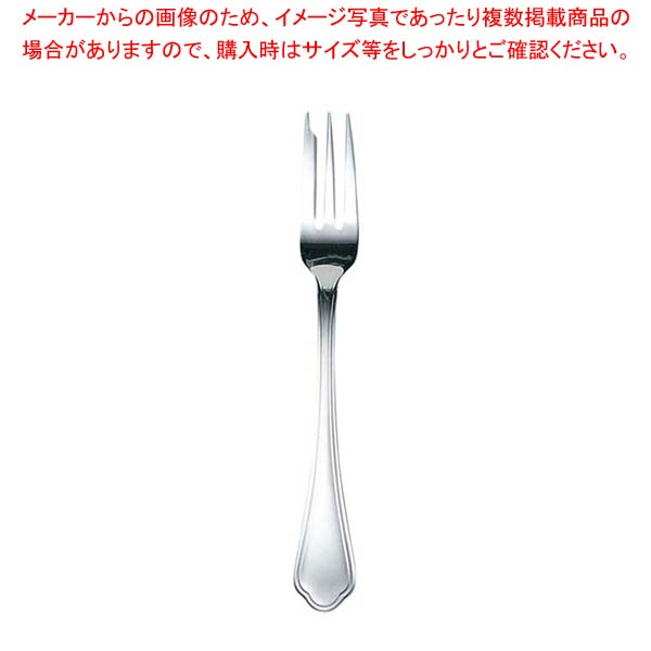 【まとめ買い10個セット品】EBM 洋白 シェルブール(銀メッキ付)ケーキフォーク【 カトラリー・箸 】 【メイチョー】