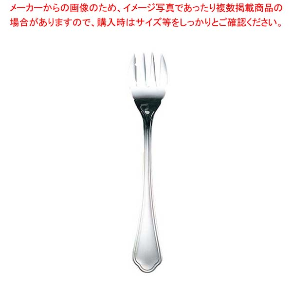 【まとめ買い10個セット品】EBM 洋白 シェルブール(銀メッキ付)オイスターフォーク【 カトラリー・箸 】 【メイチョー】