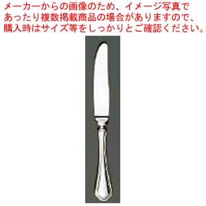 【まとめ買い10個セット品】 EBM 18-8 シェルブール(銀メッキ付)フルーツナイフ(H・H) メイチョー