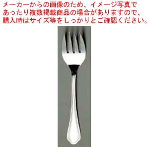 【まとめ買い10個セット品】 EBM 18-8 シェルブール(銀メッキ付)サービスフォーク メイチョー