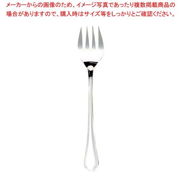 【まとめ買い10個セット品】EBM 18-8 シェルブール チューフィングサービスF【 カトラリー・箸 】 【メイチョー】