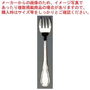 EBM 18-8 ステファニー(銀メッキ付)オイスターフォーク メイチョー