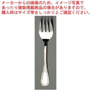 【まとめ買い10個セット品】 EBM 18-8 ステファニー(銀メッキ付)サービスフォーク メイチョー